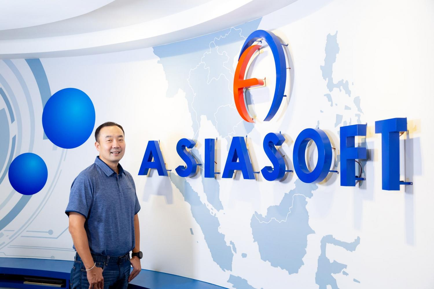 Mr Pramoth said Asiasoft will expand its reach to Vietnam and Indonesia as next targets.