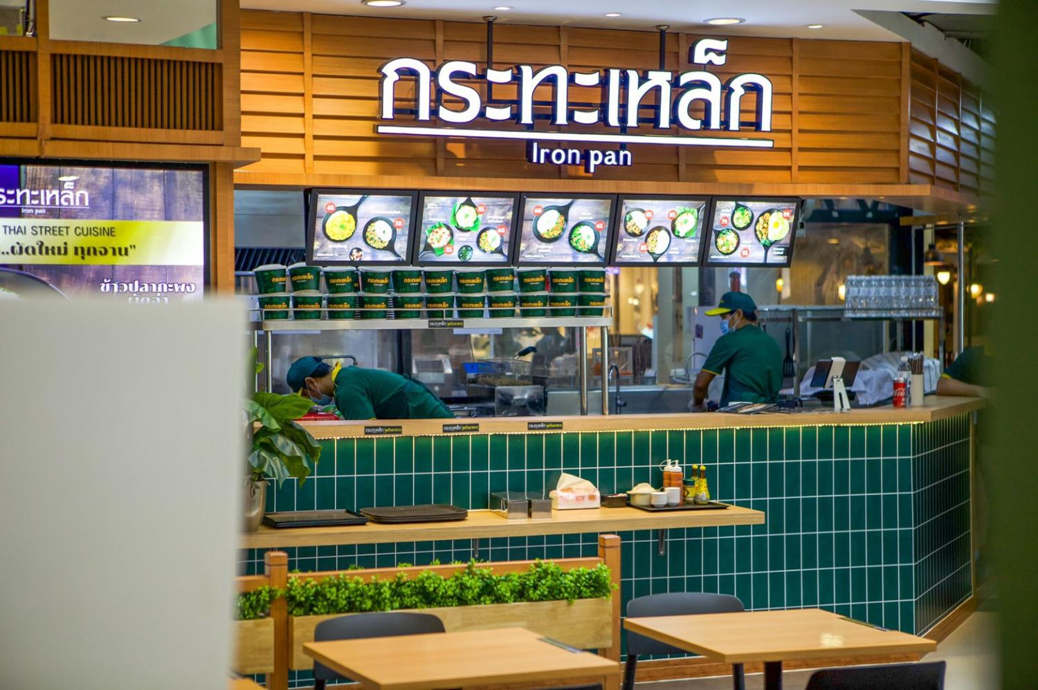 An Iron Pan quick-service restaurant outlet, the latest restaurant brand from CPF. The chain broke even in only six months.