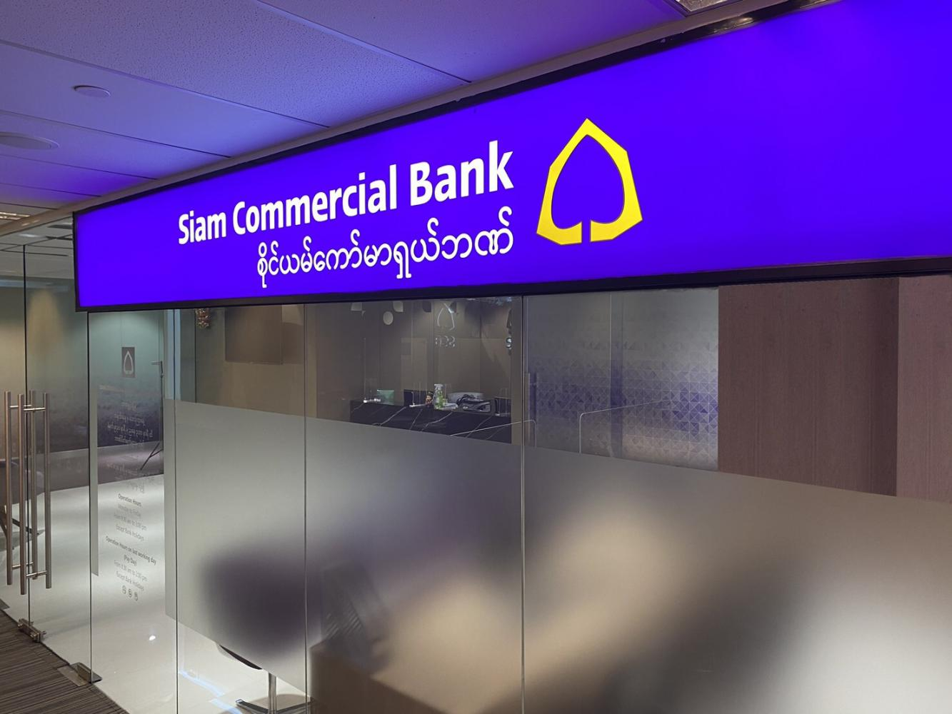 SCB unveils wholly-owned subsidiary in Myanmar