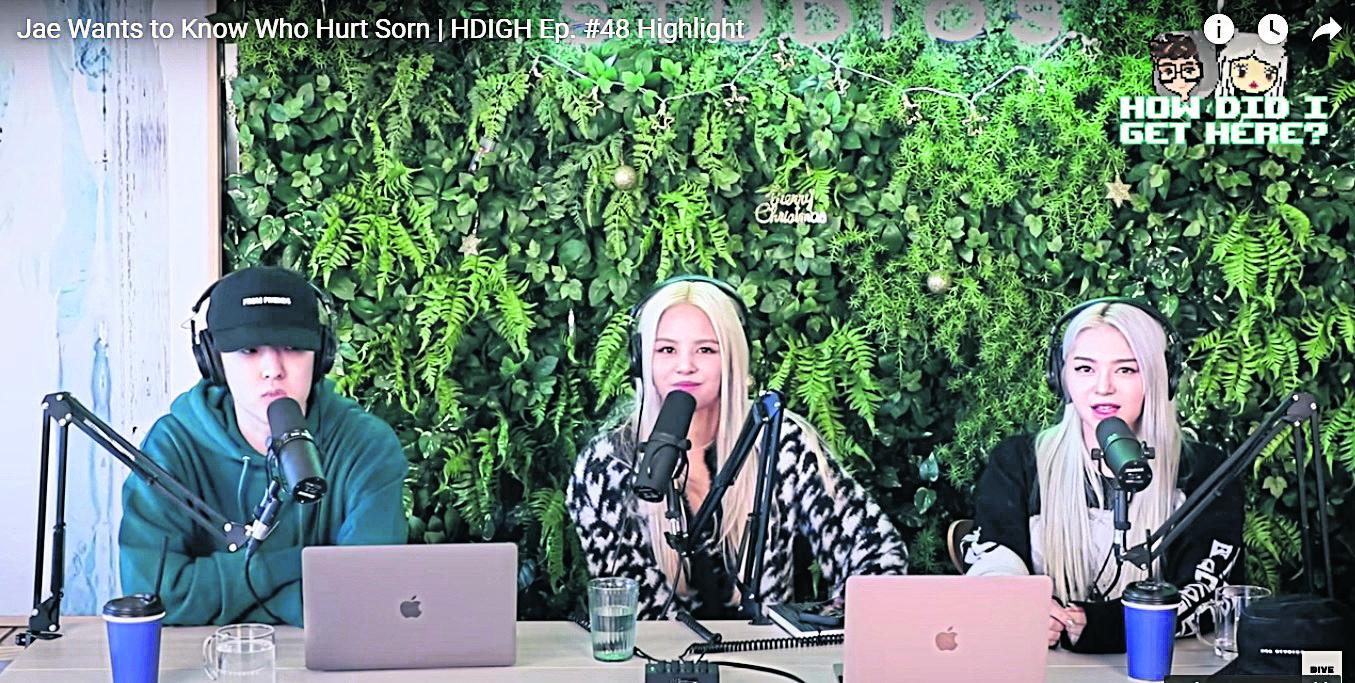 K-culture moves in on podcasts