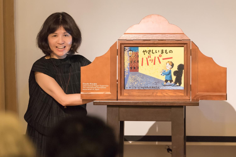 Lockdown lessons in art of kamishibai