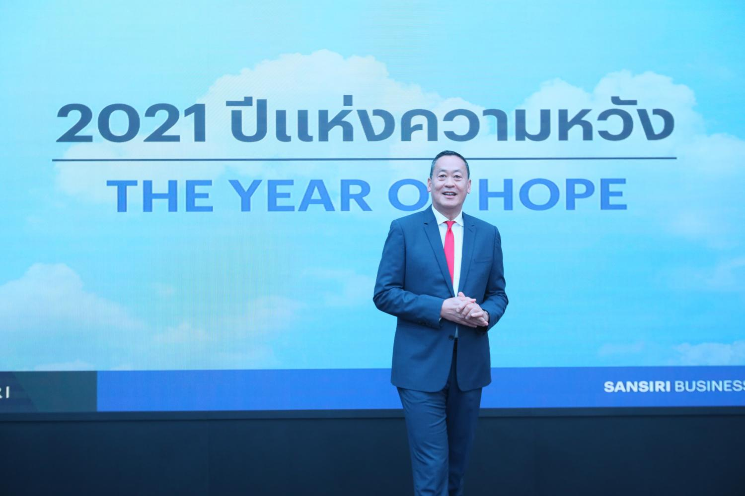 Sansiri aims to launch 24 new projects this year