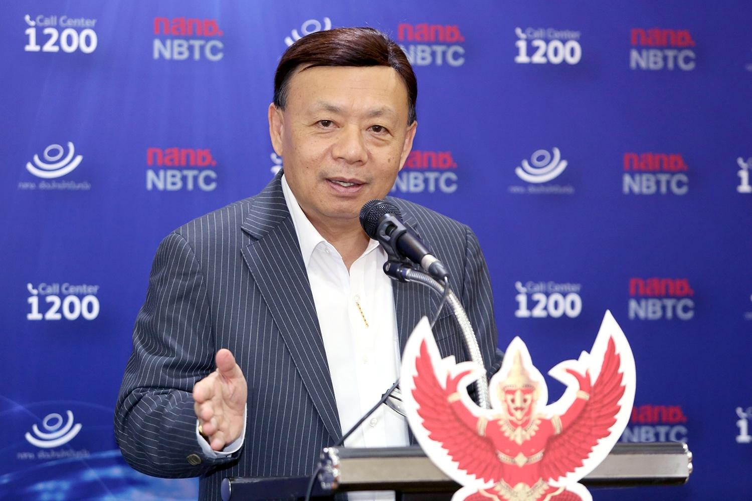 Big names fail NBTC board selection
