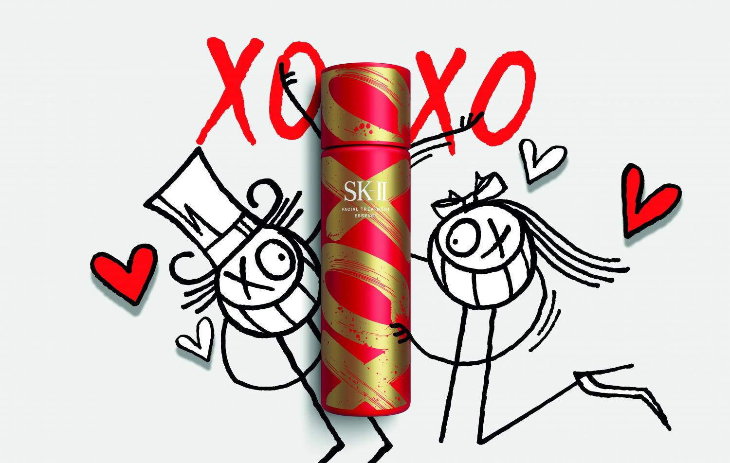 SK-II's big XO for Year of the Ox