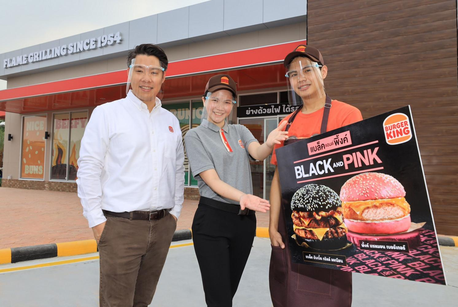 Burger King rolling out local facelift