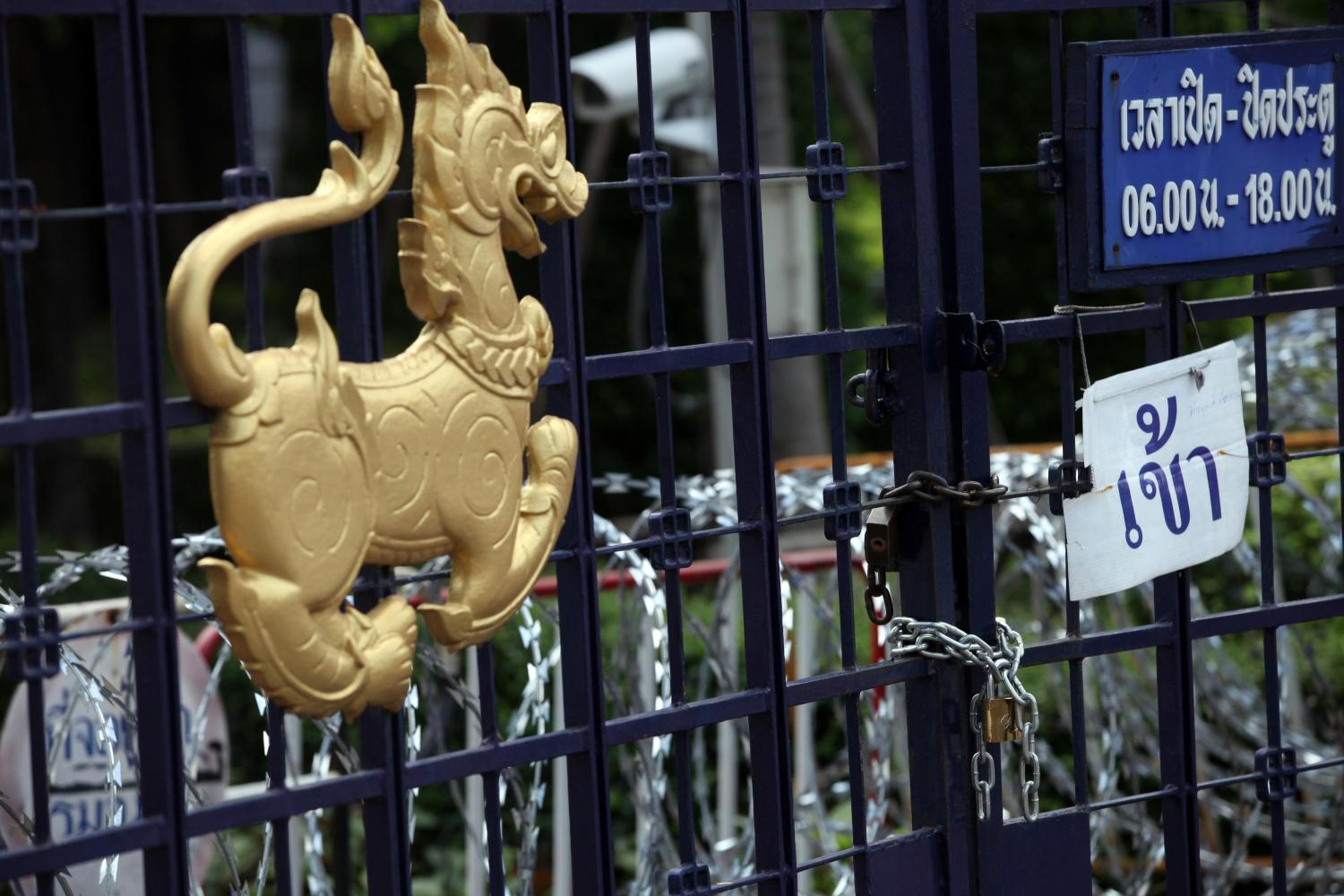 The lion-shaped emblem of the Interior Ministry. Rigid controls of budget spending by the central government make it impossible for local administrative bodies to respond to the needs of people under their jurisdiction.(Bangkok Post photo)