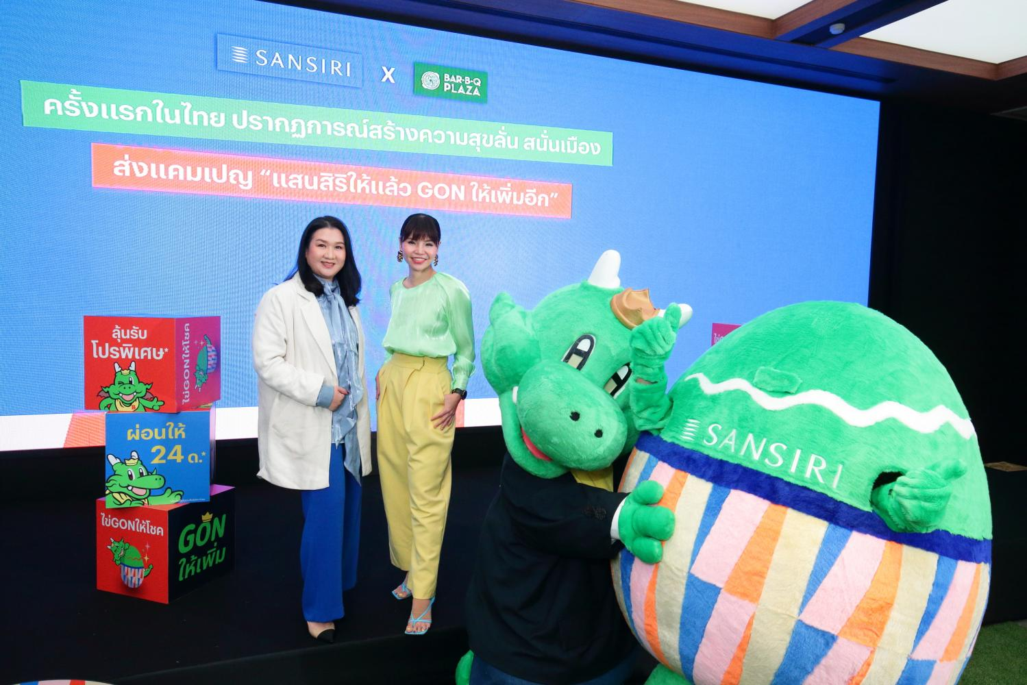 Sansiri uses Bar-B-Q Plaza for campaign