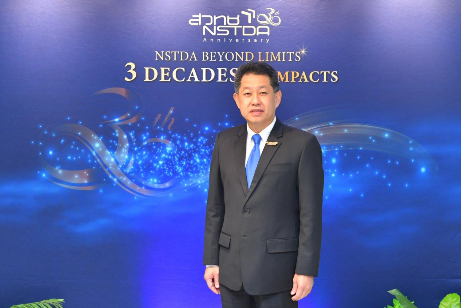 Mr Narong says the NSTDA will leverage science and technology to combat the pandemic.