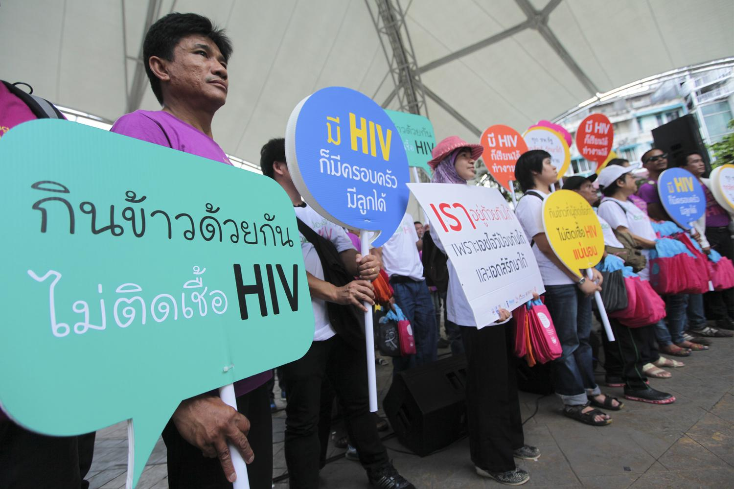 In this 2014 file photo, health personnel and volunteers take part in a campaign to boost public understanding of HIV with the aim of preventing the disease and tackling stigmatisation.(Bangkok Post photo)