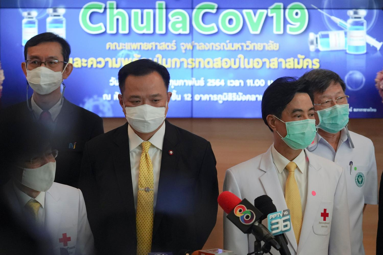 Mr Anutin updates the progress on Thursday of a Covid-19 vaccine being developed by Chulalongkorn University.REUTERS