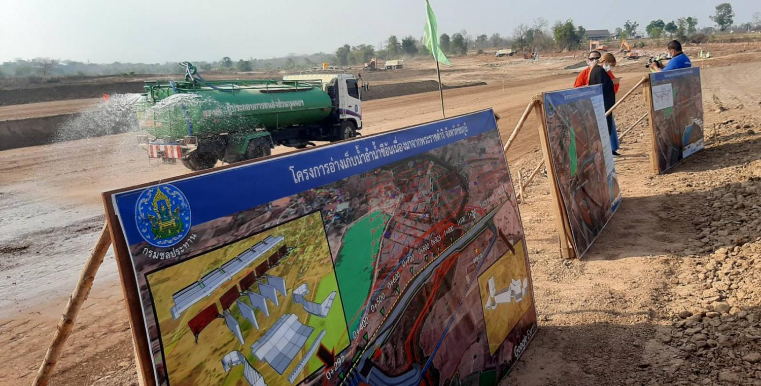 Boards featuring the masterplan for the Lam Nam Chi reservoir in Chaiyaphum are seen at the site of the project. (Photo by Apinya Wipatayotin)