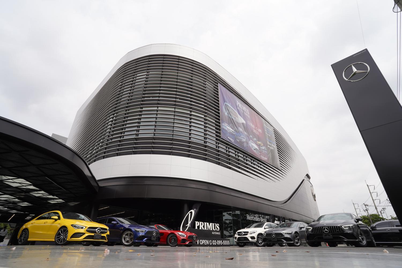 TOAVH is a luxury car dealer for Mercedes-Benz.