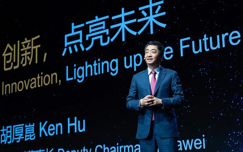 Mr Hu delivers the keynote address at the Mobile World Congress Shanghai 2021.
