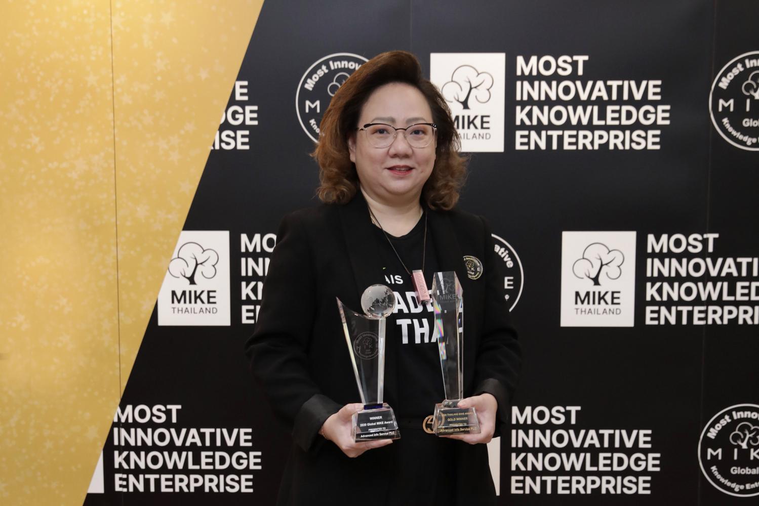 Ms Kantima holds the MIKE awards won by AIS.