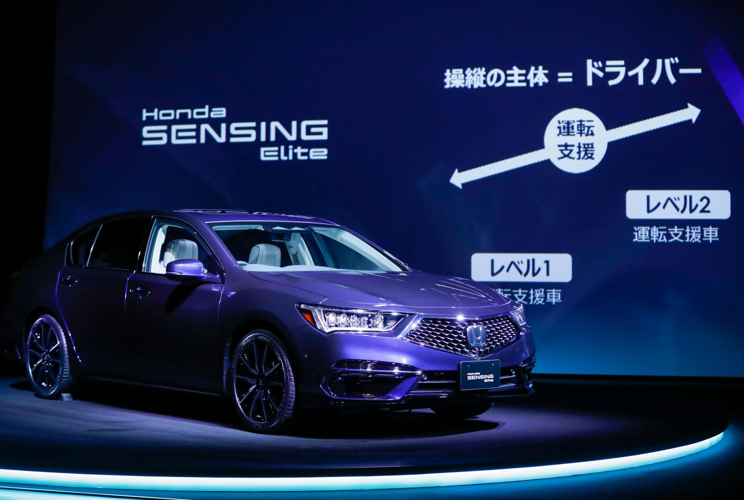 The all-new Legend sedan equipped with Level 3 autonomous driving technology is seen during an unveiling in Tokyo yesterday. (Reuters photo)