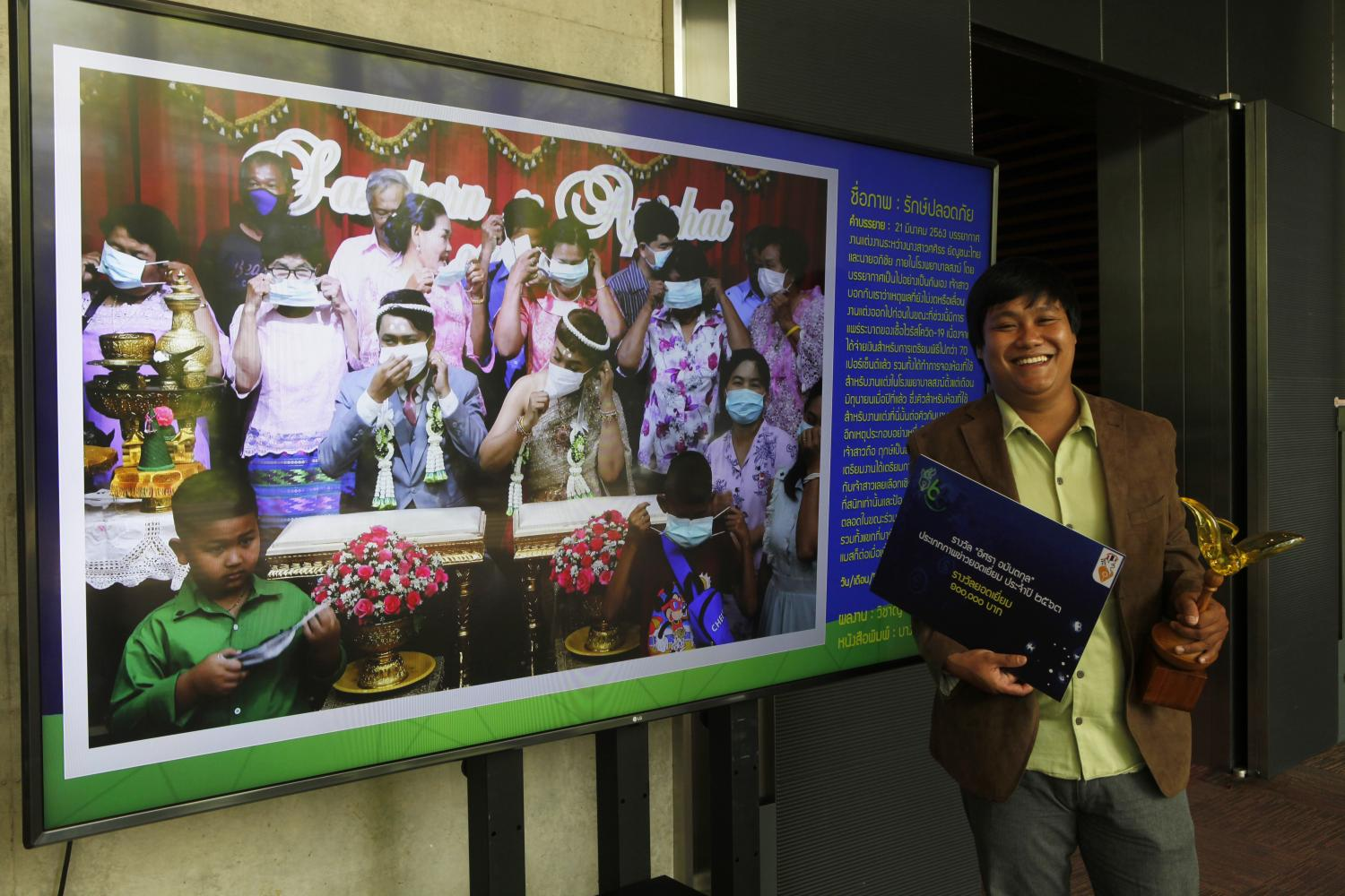 'Bangkok Post' snapper wins pic award