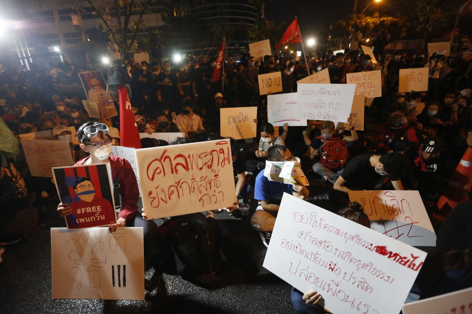 Arrests made as anti-government protests resume amid tight police security