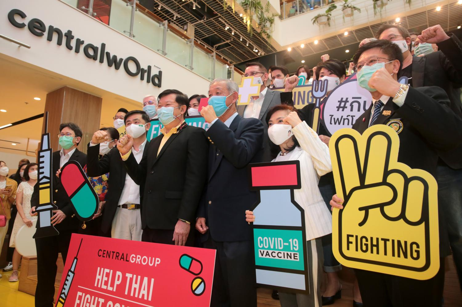 Central Group, in collaboration with the Medical Association of Thailand, holds a press conference on the launch of 'Help Thai Fight Covid-19' campaign that will mobilise funds for research and development of Covid-19 treatments. Chanat Katanyu