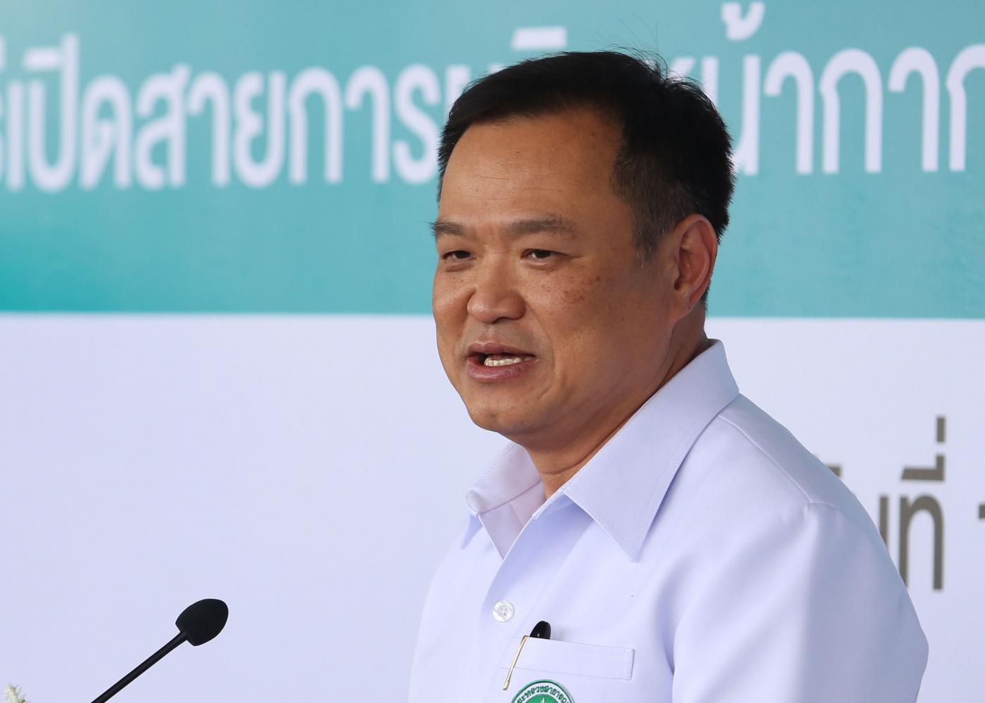 Anutin: 'Ministers will get shots'
