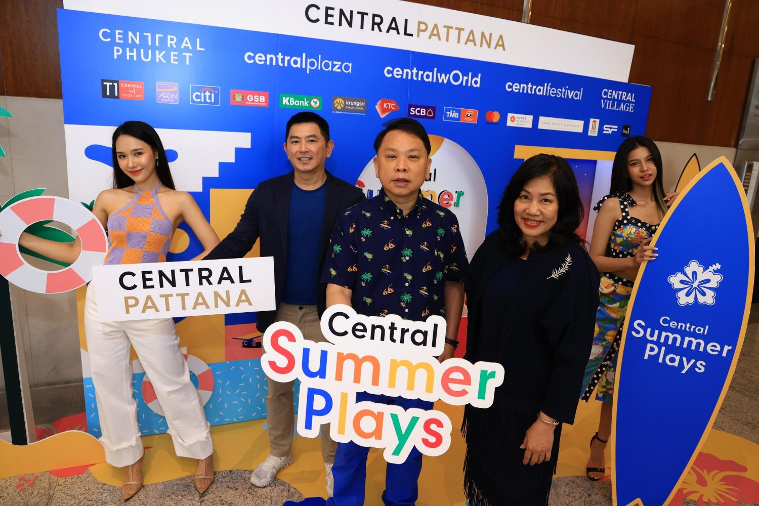 Central Pattana has invested 180 million baht in its 'Central Summer Plays' campaign. More than 450 entrepreneurs will join the Thailand Travel & Lifestyle Fair events that will run from today until May 4.