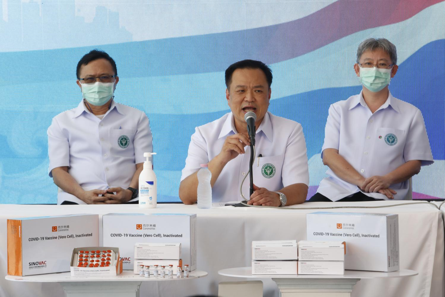 Anutin (centre): 'Doses will be sufficient'
