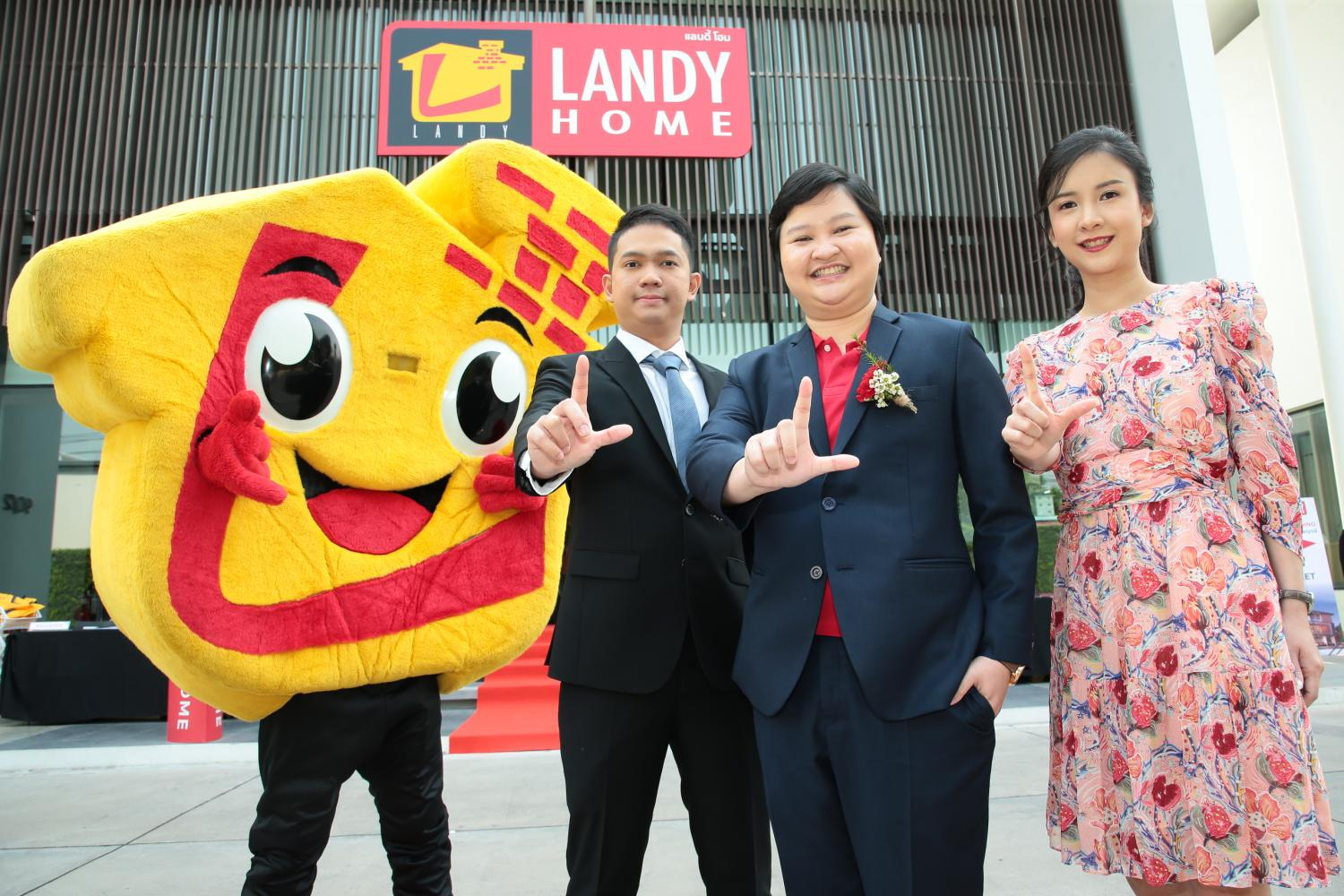 Landy Home targets 15% growth in sales
