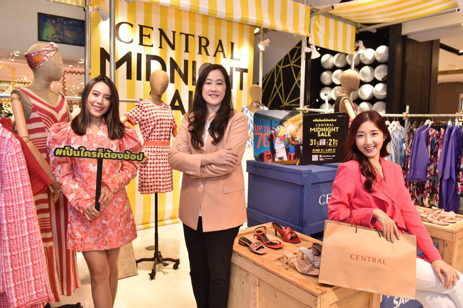 Ms Rvisra, centre, at the launch of Central Midnight Sale campaign, running until April 6 at 24 department stores and across its omni-channel platforms.