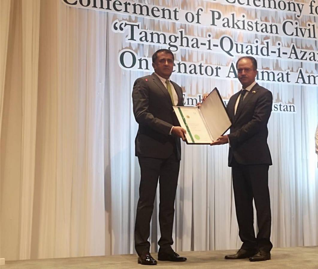 Pakistan confers civil award on senator