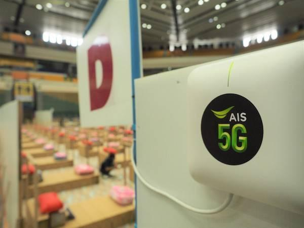 AIS has installed 5G, 4G and free WiFi networks in 31 field hospitals to assist in fighting the pandemic.