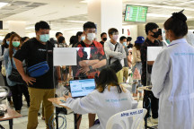 Phuket arrivals