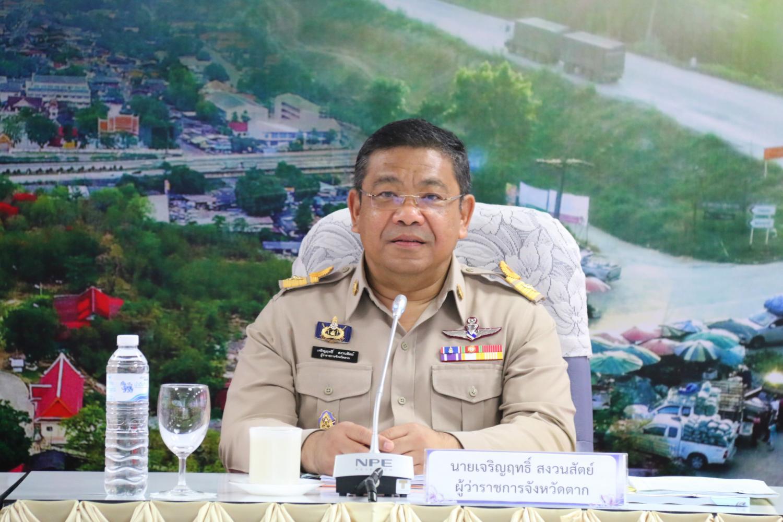 Chiang Mai's demand