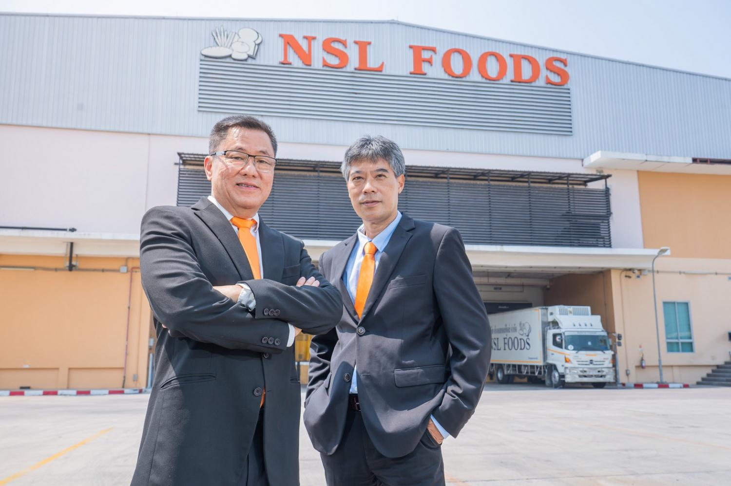 NSL Foods sets IPO at 12 baht a share