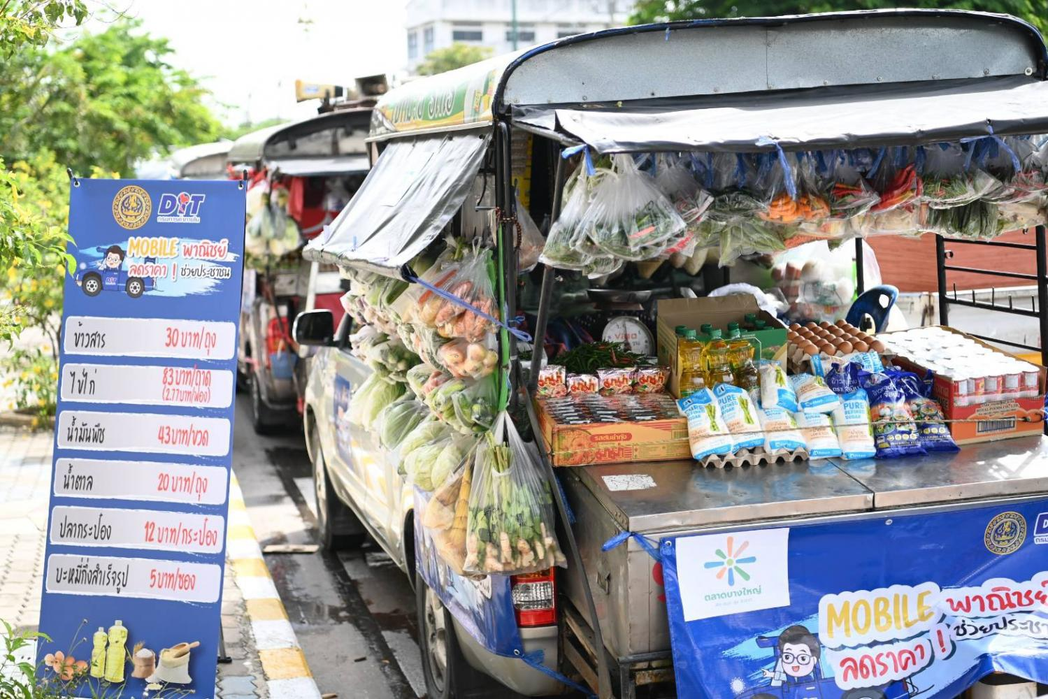 New grocery store scheme to help reduce cost of living