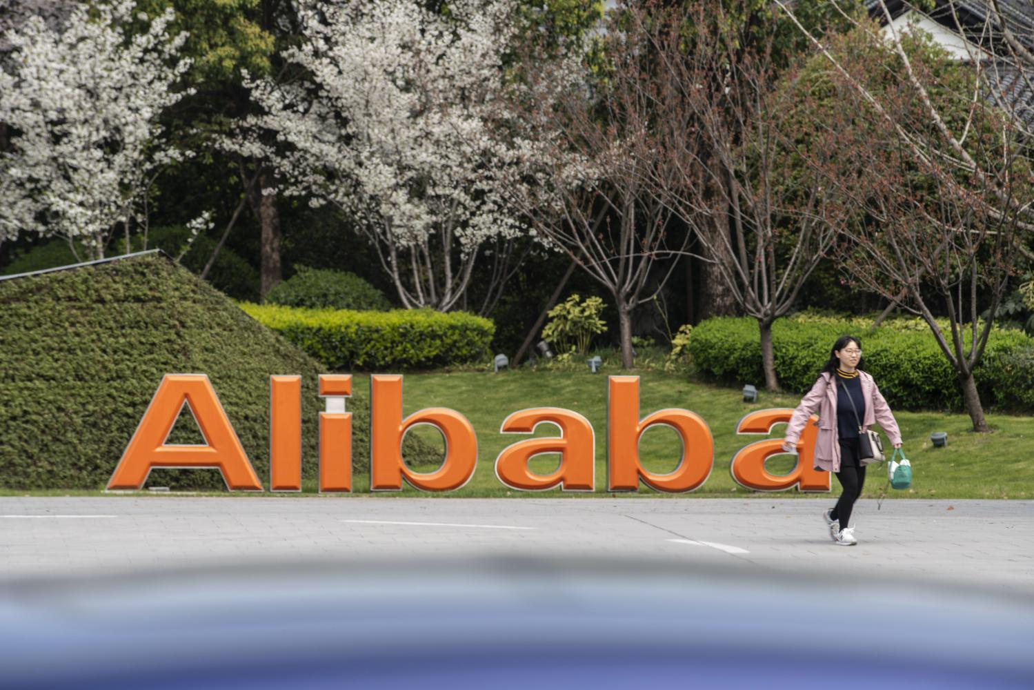 Alibaba sets target of 100k new sellers on platform