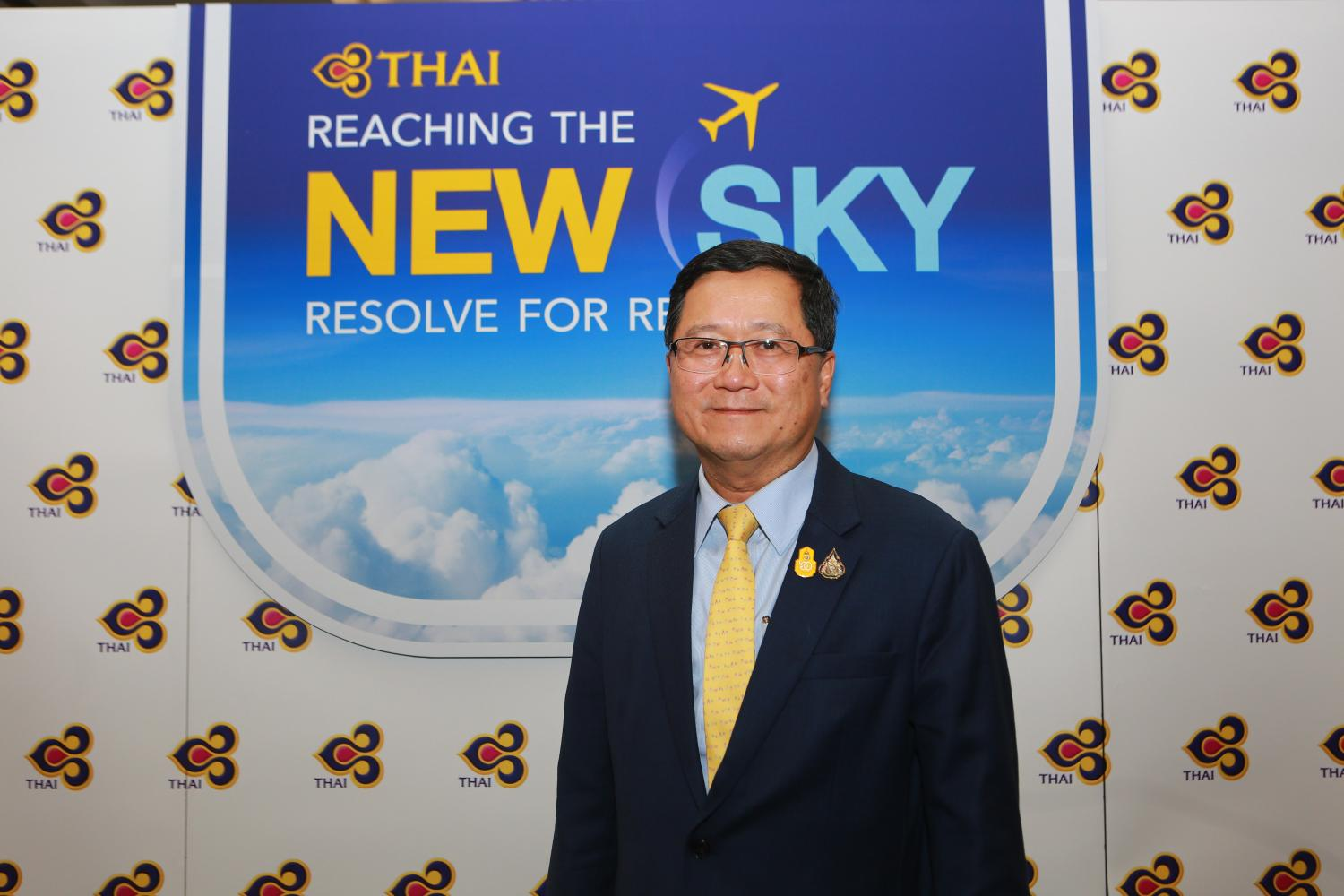 State 'not obliged to save THAI'
