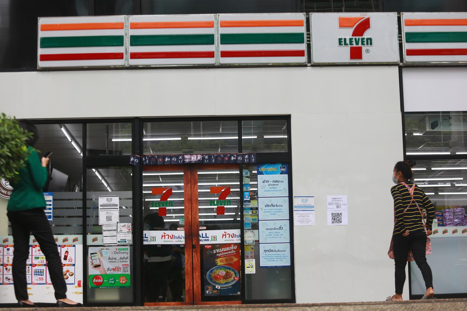 A 7-Eleven store in Bangkok is pictured during the pandemic. CP All operated 12,587 branches as of the first quarter this year. (Photo: Somchai Poomlard)