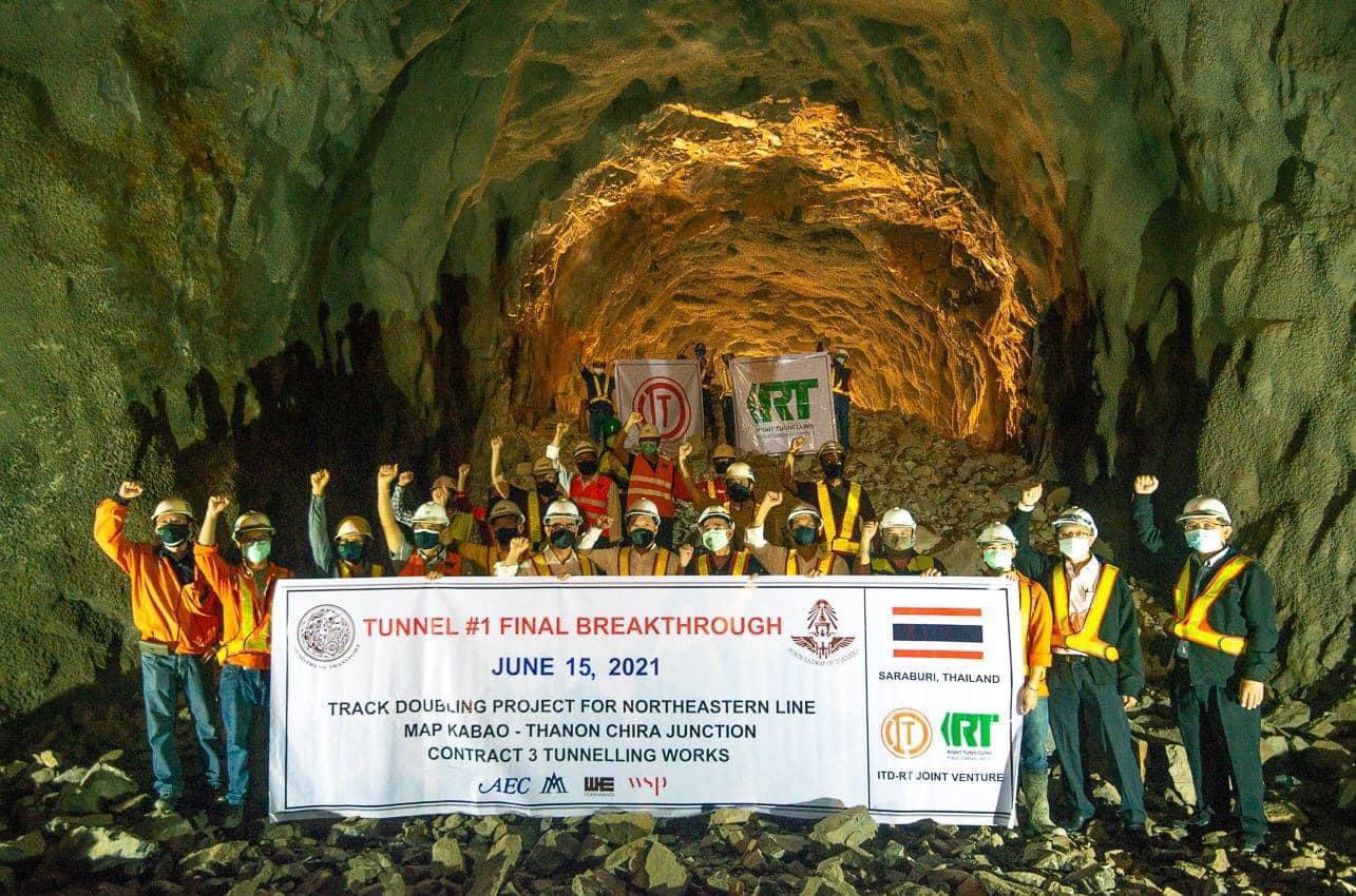 SRT marks longest tunnel breakthrough