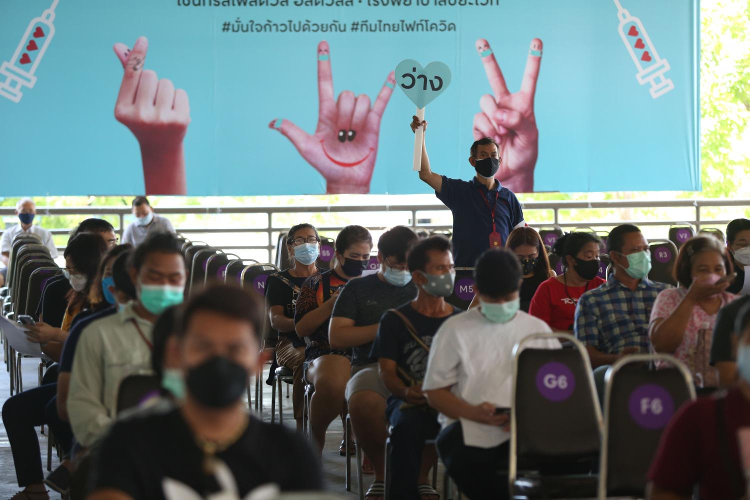 People await their turn for vaccines reserved through the Mor Prom and Thai Ruam Jai system at Central Festival Eastville on Wednesday.(Photo: Varuth Hirunyatheb)