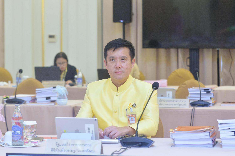 Chaiwut: Wants accountability