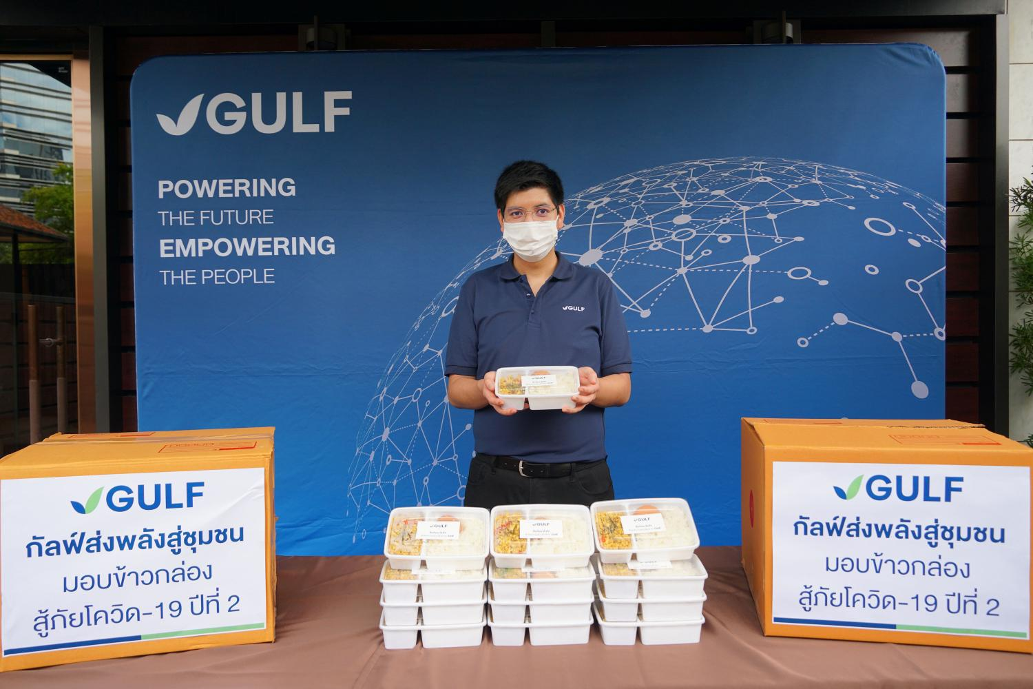 Gulf Energy Development, represented by Mr Sitamon, is continuing its free meals campaign, with a vow to provide 120,000 meals in 60 days.