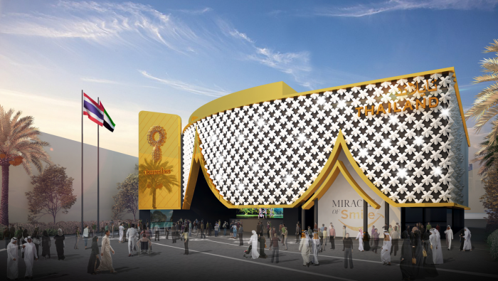 Funds still sought to cover Thai Pavilion's extra expenses