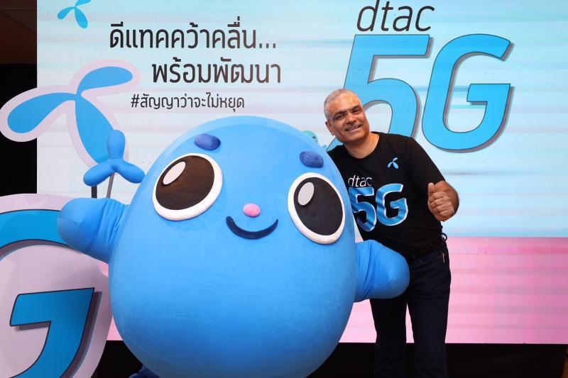 dtac's 5G quest for high-speed internet for all