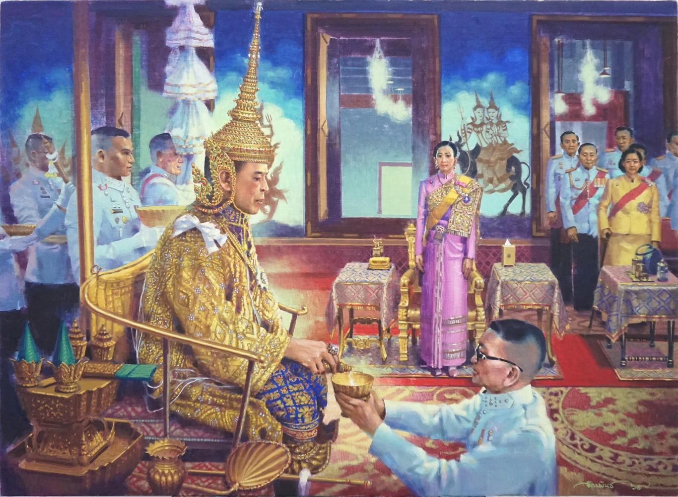 Celebrate the King's birthday through online art exhibition