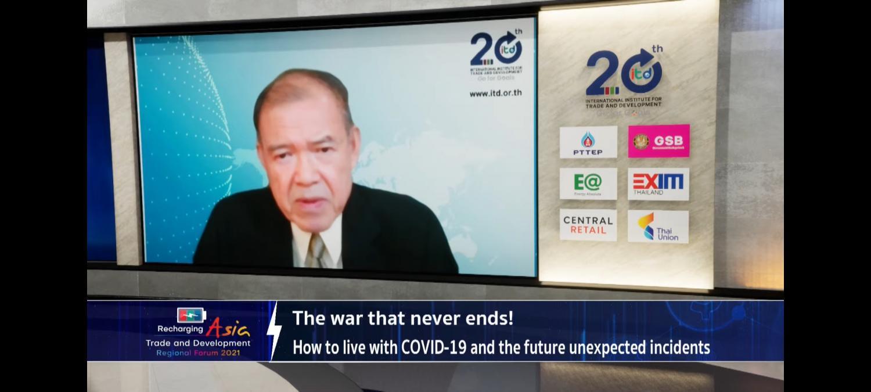 Mr Supachai speaks at an online seminar, noting a growing trend of weaker globalisation.