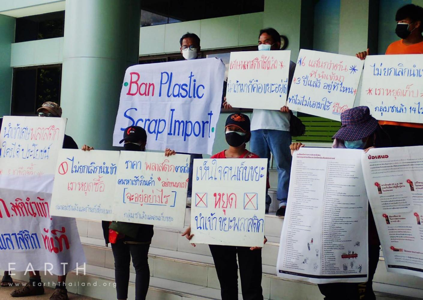 Members of civic groups submit a petition to the Ministry of Natural Resources and Environment, asking for a ban on imported plastic scrap.(Photo courtesy: EARTH)