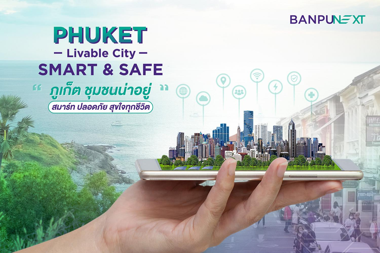 The company is currently showcasing a smart safety zone project in Phuket.