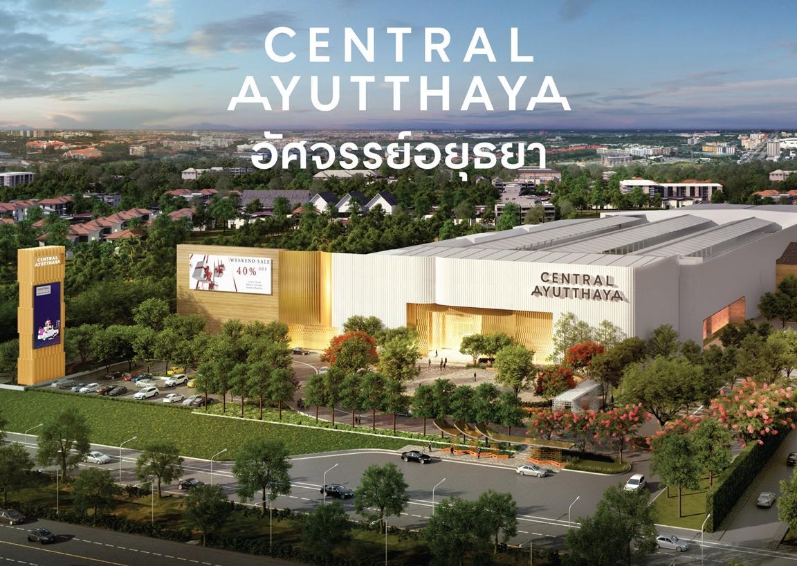CPN readies new Ayutthaya mall