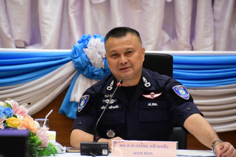 Pol Lt Gen Kornchai Klayklueng