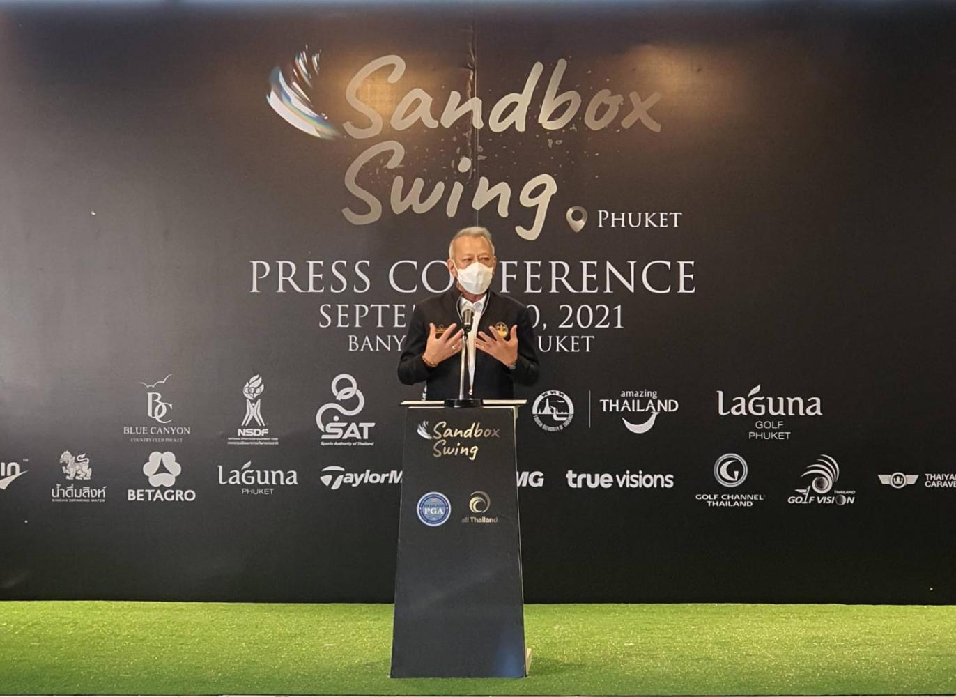 Tourism and Sports Minister Phiphat Ratchakitprakarn launches the Sandbox Swing project.