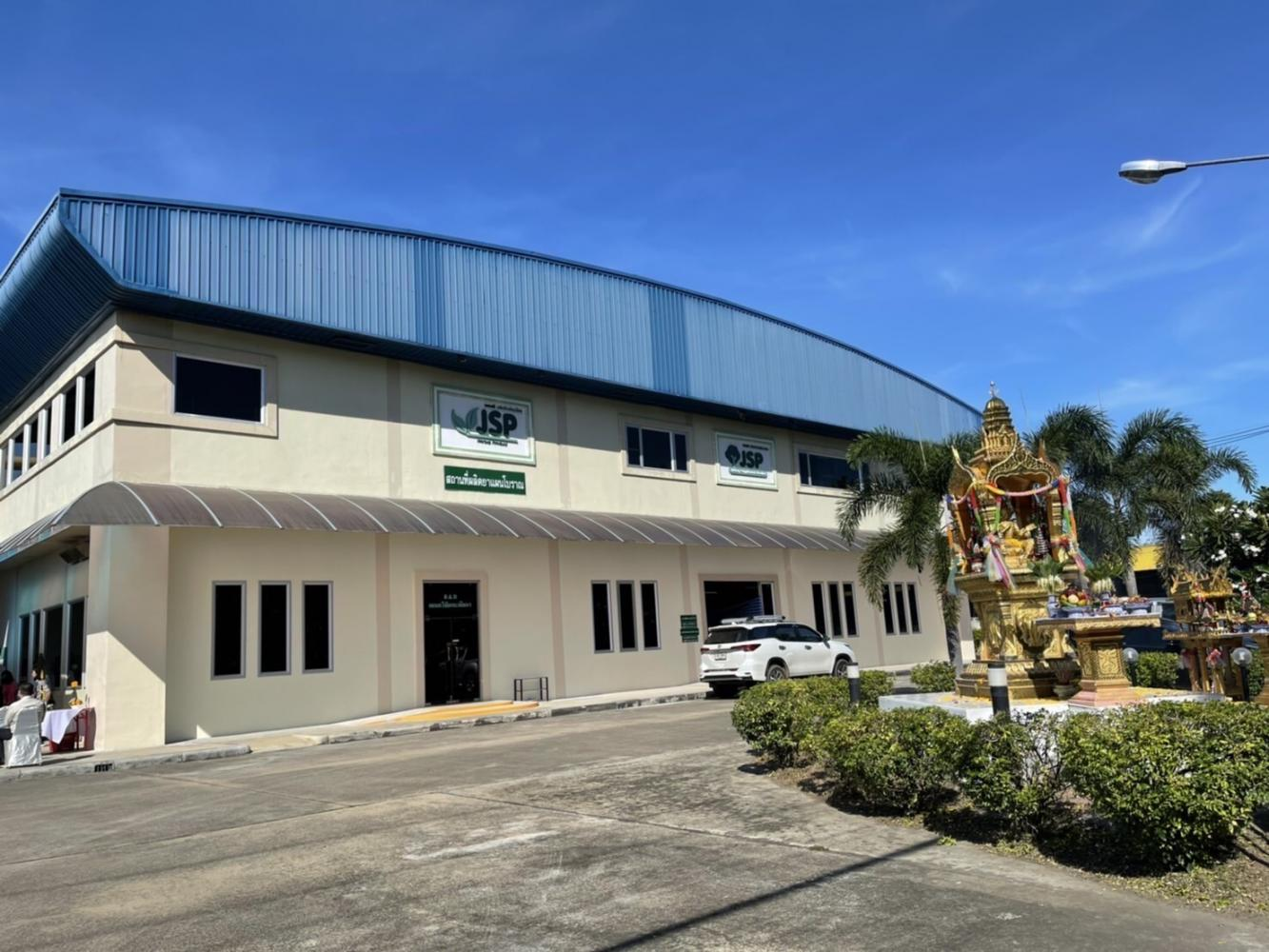 A manufacturing facility of JSP Pharmaceutical Manufacturing (Thailand), a provider of cosmetics, nutritional supplements and traditional medicines.